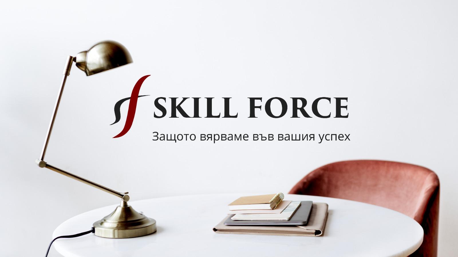 Skill Force