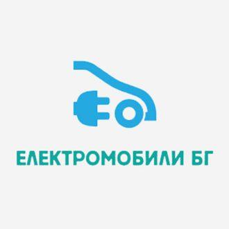 Електромобили бг